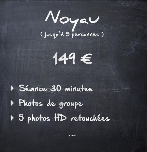 Noyau 2
