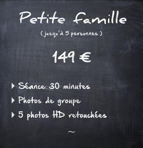 Petite Famille b