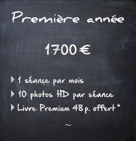 Premiere annee 2